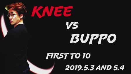 10.[FT10] BUPPO vs KNEE