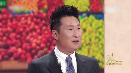 小品《为您服务》林永健 杨少华 李明启 王丽云 杨紫