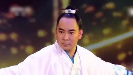 春节联欢晚会 2018 武术《双雄会》中国嵩山少林寺武僧团