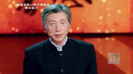 国家宝藏 第一季 《国家宝藏》特展盛典,感受中华文化伟大生命力!