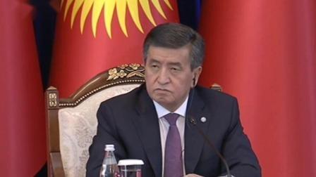 """新闻30分 2019 出席仪式 接受吉尔吉斯斯坦总统热恩别科夫授予""""玛纳斯""""一级勋章"""