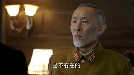 伪装者:日本人掌握武器和权力,想通过暴力统治上海,被明楼指责很生气