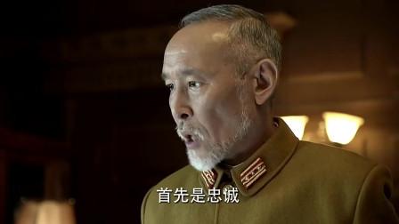 伪装者:日本人不方便出面做的事情,明楼主动申请,以后有他们来做