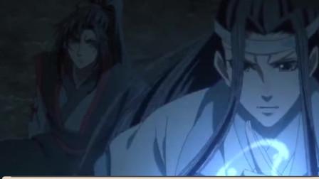 魔道祖师:义城篇中最善良的人,一个执着了一生,一个遍体鳞伤!