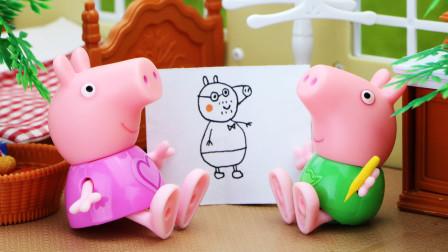 小猪佩奇和乔治送给猪爸爸特殊的父亲节礼物,猪爸爸很感动