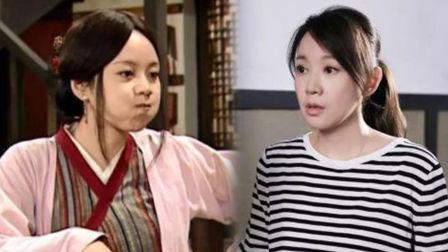 剧集:佟湘玉和《少年派》王胜男竟有这么多相似之处