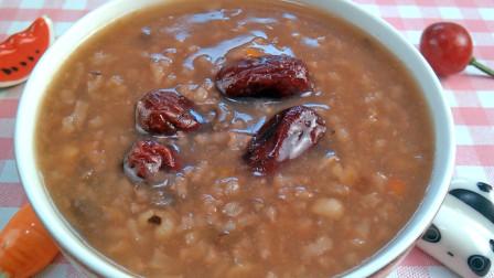 红豆薏米粥的做法,红豆薏米粥这样做祛湿气排毒,而且还能补气血