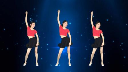 广场舞《Salta Sin Parar》动感流行网红健身操!