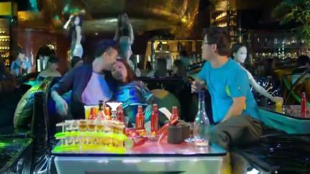 极品女士:于莎莎说醉就醉,这也太突然了!结局爆笑!