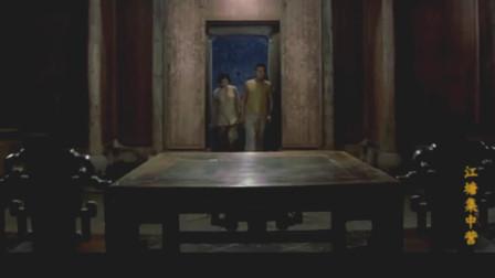集中营:囚与女囚会面,却被小鬼子发现,囚不知女囚是鬼子!