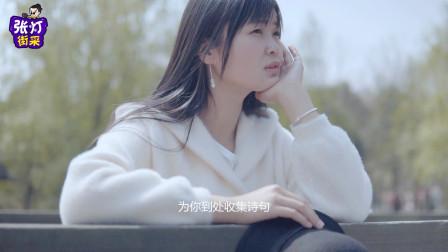 最近很火的《失眠飞行》!唯美MV温暖治愈,瞬间被圈粉!