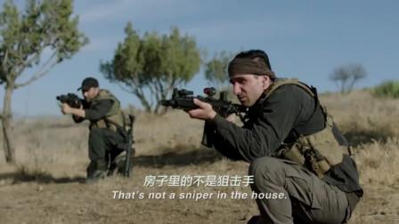 一部精彩震撼的枪战猛片 狙击手千米之外枪枪致命 非常劲爆过瘾!