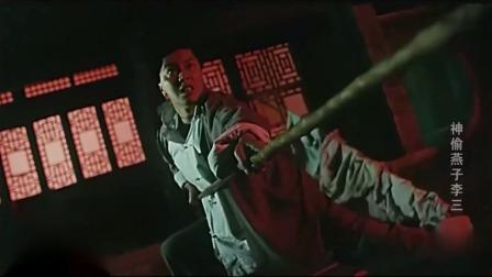 小伙和燕子李三赤手空拳过招被击败,拿武器对打,一样被虐