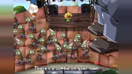 植物大战僵尸主题曲:There is a zombie on your lawn (PVZ 2 PAK)[高清版]
