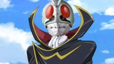 假面骑士:令和首位骑士零一诞生,回归昆虫造型形象雷人!