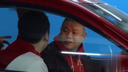 岳云鹏不敢相信眼前的画面,从车豪变成司机,太辛酸了