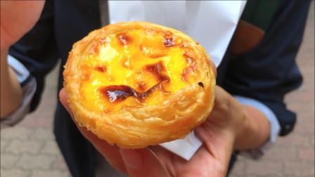澳门绝不可错过的23岁葡式蛋挞,网红超级什扒跟饭不愧是金玉满堂!