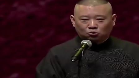爆笑相声,郭德纲曝于谦拍电影《来自东莞的你》竟说别连累我哈!