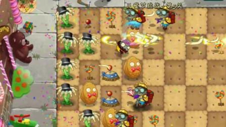 育儿视频儿童小游戏081:植物僵尸砸罐子游戏,回旋镖真的很好用!