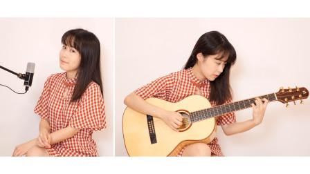 【Nancy弹唱】桥下 谢春花 吉他翻唱