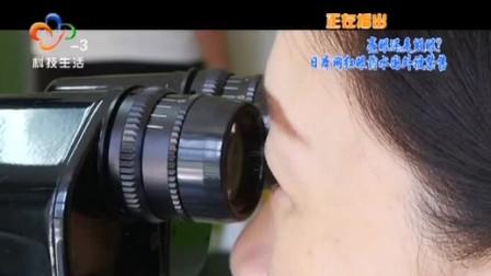 亮眼还是毁眼?日本网红眼药水国外被禁售