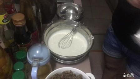 老婆大人做的美食绿豆凉粉糕,这下有口福了,我可以吃2大碗!