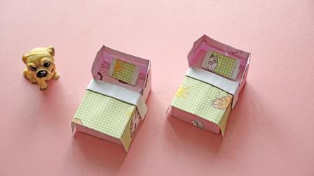 芭比娃娃的折纸迷你床,步骤超简单,成品萌萌哒!