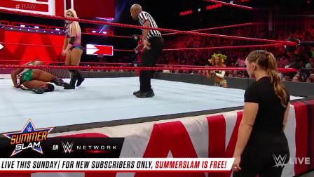 "WWE:隆达罗西接住阿莱克萨的""飞吻"" 扔在地上,猛踩了几脚!"