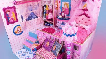 给迪士尼公主做漂亮的迷你房子,粉粉的少女心满满,手工diy