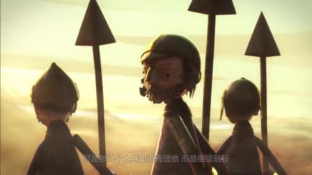 奇幻动漫短片《住在沙漏里的人》,原来这就是时间与轮回的秘密!