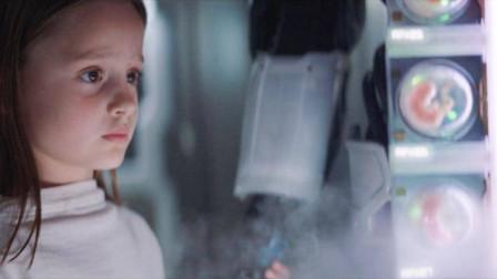 女孩从小被机器人养大,长大后为了一个男孩杀死机器人