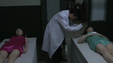 """三个""""漂亮女尸""""为情而死,在停尸房一起聊天,不料男医生来了!"""