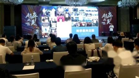 全球移动互联网大会移师广州  聚焦5G变革