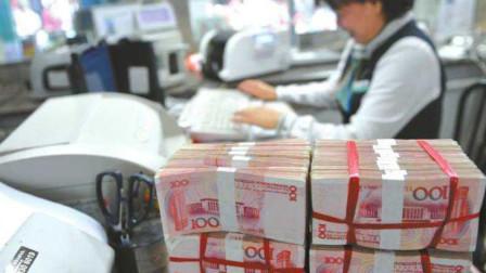 """中國已經允許銀行""""倒閉""""!現在在哪些銀行存錢安全?看完告訴家里人"""