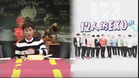中国见面礼握手or挥挥手 大左初次采访EXO被鞠躬吓蒙