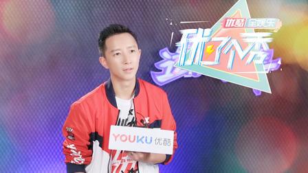 韩庚:舞蹈的热情,让我尊重每一位舞者!