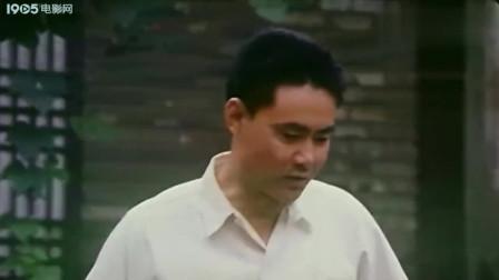 新中国第一大案孙青山:老子在前面拼命干,你在后面数脚印呢?
