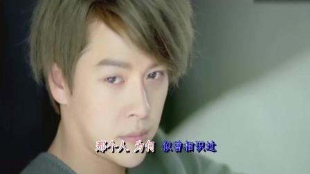 宁桓宇 - 替你爱我(电视剧《重生》主题曲)