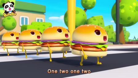 美味的面包贩卖机颜色歌冰淇淋食物歌儿童歌曲儿童卡通婴儿车
