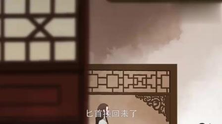 """娇女毒妃:因为顺走王爷的被记恨,这未来夫君真""""小气""""!"""