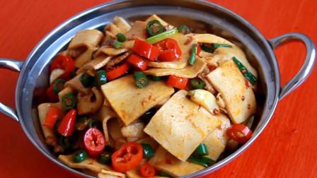 千叶豆腐最好吃的做法,教你在家、比饭店的还美味、简单易学
