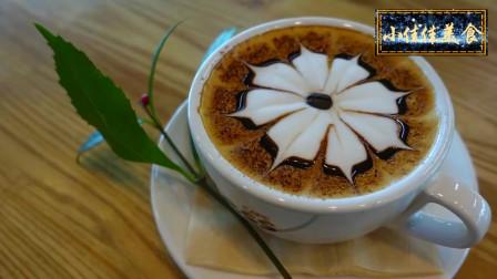 美食制作,拿铁咖啡,摩卡和牛奶制作了一朵大花,白色的奶花是不是很漂亮?