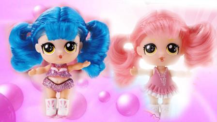 给洋娃娃换美美的发型!亿奇惊喜娃娃猜拆乐