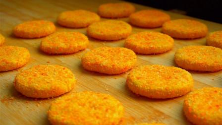 南瓜不要煮粥了,加一碗糯米粉,简单一做,外酥里糯,凉了更好吃