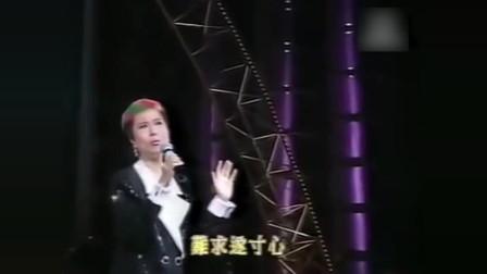 仙杜拉演唱《啼笑因缘》,好听
