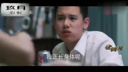 老男孩:刘烨教训儿子,见过说得这么没话可回怼的吗?