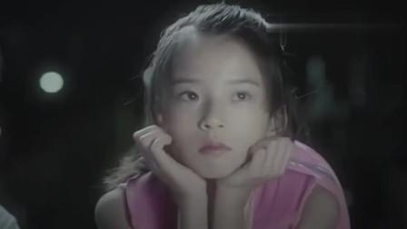 《我的盖世英雄》张声在这里找到了李涛