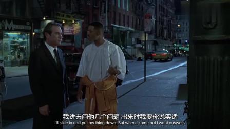 黑衣人1:枪店老板是外星人?别我了,我和他很熟的