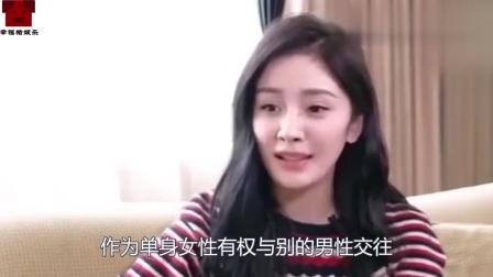 媒体暗指杨幂已有新恋情:男友是圈外高富帅,与邓伦没有啥进展