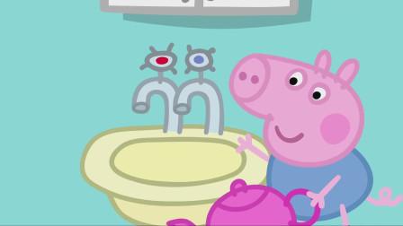 乔治打算打开水龙头将茶壶内装满水